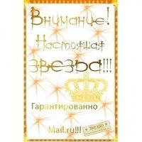 Татьяна Αлиева, 5 июля , Москва, id52292035