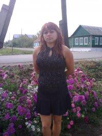 Мария Козлова, 19 августа 1989, Абакан, id65653126