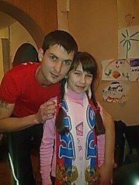 Катя Маковская, 8 марта 1998, Великие Луки, id67563316