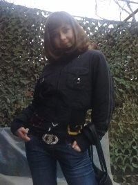 Ирина Филатова, 31 января , Липецк, id75723623