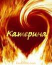 Катерина ****, 31 марта 1986, Нижний Новгород, id76324373