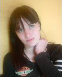 Алиса Ермоленко, 25 октября , Санкт-Петербург, id84506577