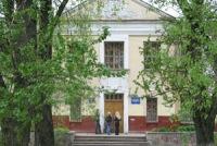 Московский Новый Юридический Институт ВКонтакте Московский Новый Юридический Институт 0810