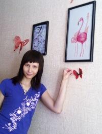 Екатерина Горбатенко, Светлогорск