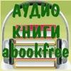 Abook Free