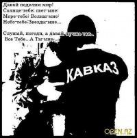Эльвин Ахмедов