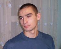 Андрей Галядкин, Курган, id24891084