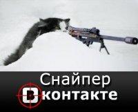 Sniper #11, 8 сентября 1991, Москва, id26222575