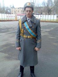 Василий Мышанский, 27 октября 1985, Одесса, id37777348