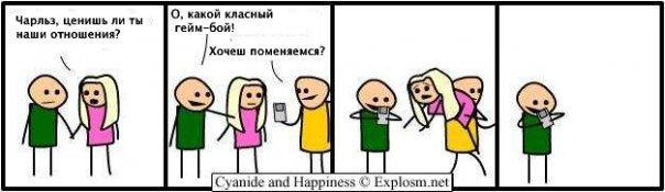 http://cs559.vkontakte.ru/u4645035/20881693/x_664b8699.jpg