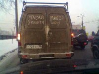 Kamaz216@mail.ru Kamaz216@mail.ru, id73128385