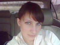 Людмила Яремко, 3 декабря 1986, Нижнеудинск, id84226466