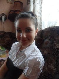 Кристина Величко, Браслав