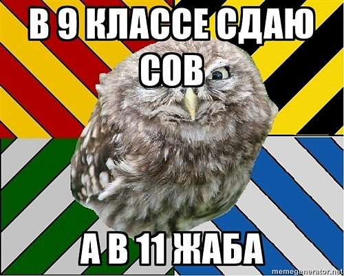 https://cs5592.vkontakte.ru/u140484158/140828935/x_750cbc36.jpg