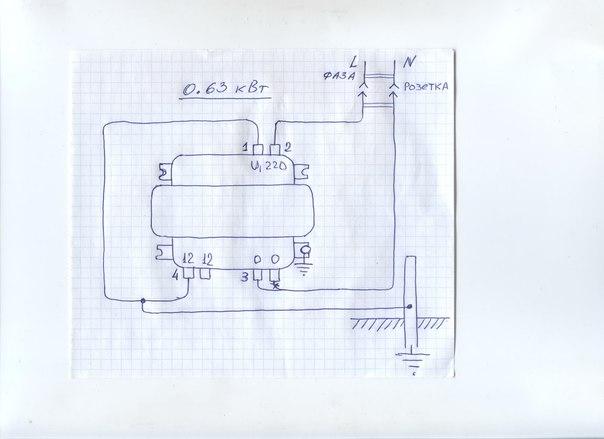 Как сделать прибор для остановки электросчетчика схема