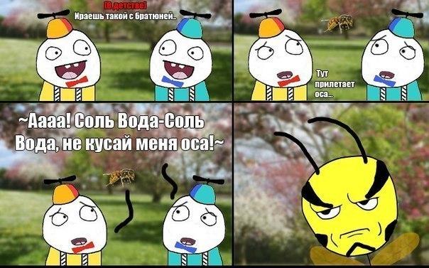 Аватарки trollface, бесплатные фото, обои ...: pictures11.ru/avatarki-trollface.html