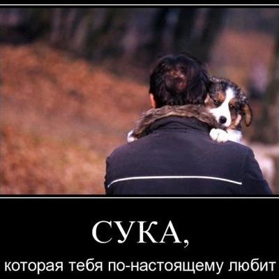 Вадим Исаев, 21 марта 1997, Орел, id207332531