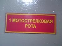 Екатеринославка в ч 21720