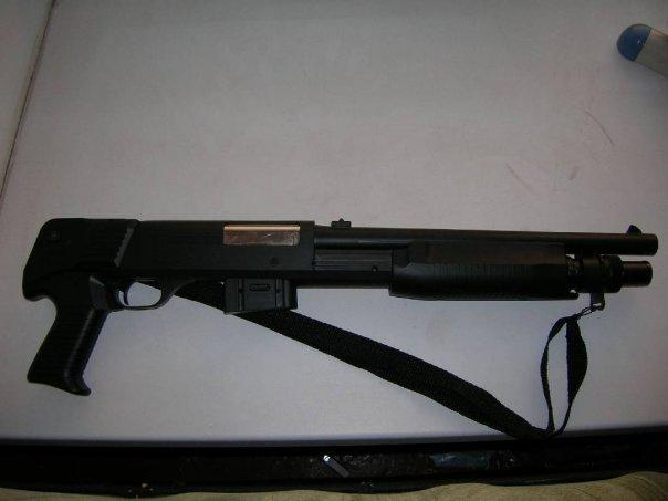Оружие находится еще в
