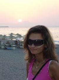 Nady Prokof