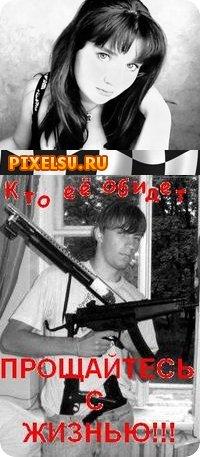 Кирилл Сиридов, 14 мая 1993, Москва, id37851014