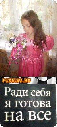 Ангелина Сухорукова, 28 мая , Санкт-Петербург, id39553758