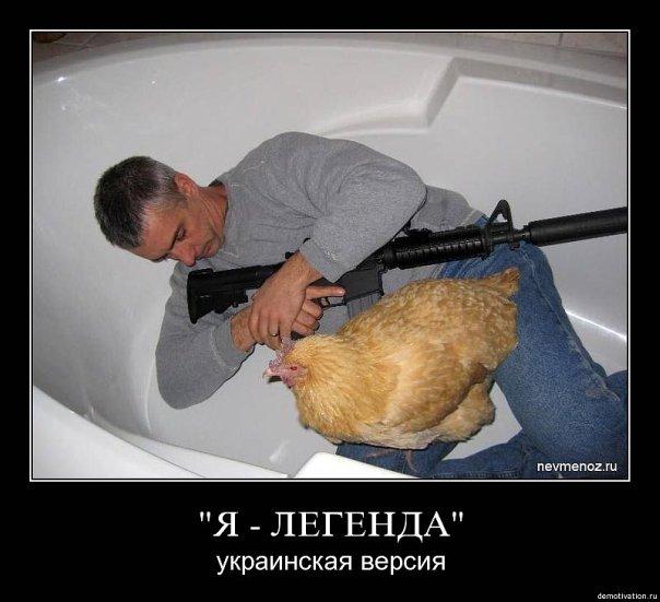 http://cs560.vkontakte.ru/u43357940/111282411/x_d04bbe62.jpg