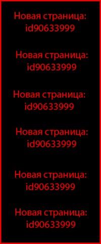 Даниил Шилягин, 2 января 1968, Пенза, id54656810