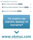 АЛЕКСАНДРА КОРСАКОВА КРУЧЕ ВСЕХ!! фото #1