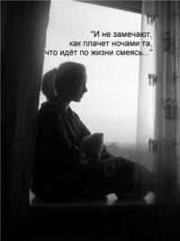 картинки про любовь грустные