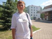 Дилара Киреева, 8 августа 1997, Елизово, id126556562