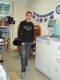 Денис Буяков, 21 ноября 1988, Екатеринбург, id3461309