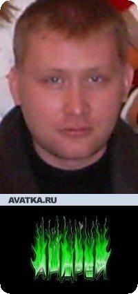 Андрей Загайнов, 22 марта 1978, Серов, id35122686