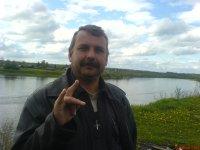 Юрик Сметанин, 5 апреля 1966, Иркутск, id51256500