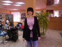 Наталья Храмова, 27 ноября 1981, Киев, id68403491