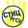 Студенческий информационный центр РГСУ