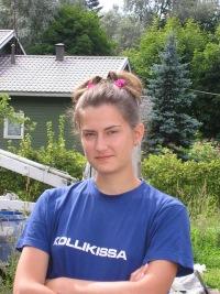 Полина Полетаева