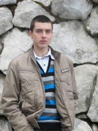 Александр Берш