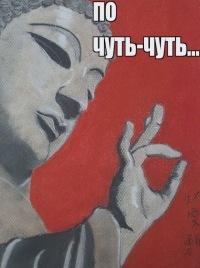 Игорь Карев