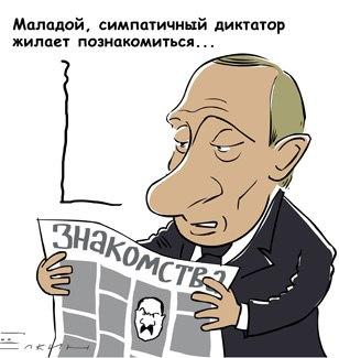 Тот, кто планирует начать конфликт с НАТО, очевидно, является самоубийцей, – премьер Эстонии Рыйвас - Цензор.НЕТ 1978