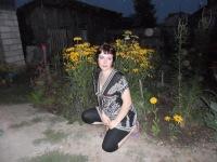 Мария Кузнецова, 10 ноября 1991, Новосибирск, id103266467
