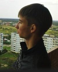Алексей Дмитриевич, 20 ноября , Краснодар, id110379625