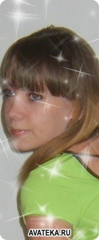Irishka Chernokova, 21 сентября 1992, Плесецк, id41641263