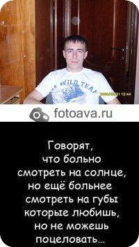 сергей ....., 9 февраля , Подольск, id54245548