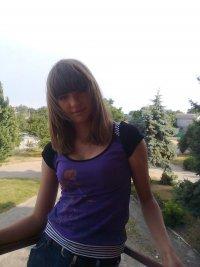 Татьяна Козина, 3 июля 1995, Лабинск, id88552137