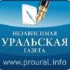 Независимая Уральская газета