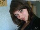 Анастасия Русакова. Фото №1