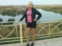 Татьяна Громова, 30 августа 1982, Москва, id109910426
