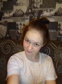 Аня Сухушина, 5 февраля 1995, Волоколамск, id149426675