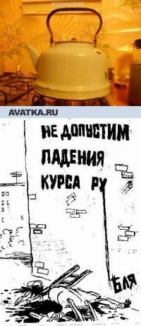Юра Чекураевв